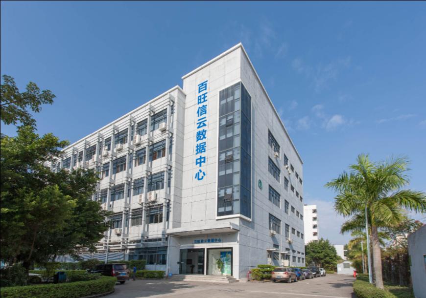 深圳百旺信云数据中心